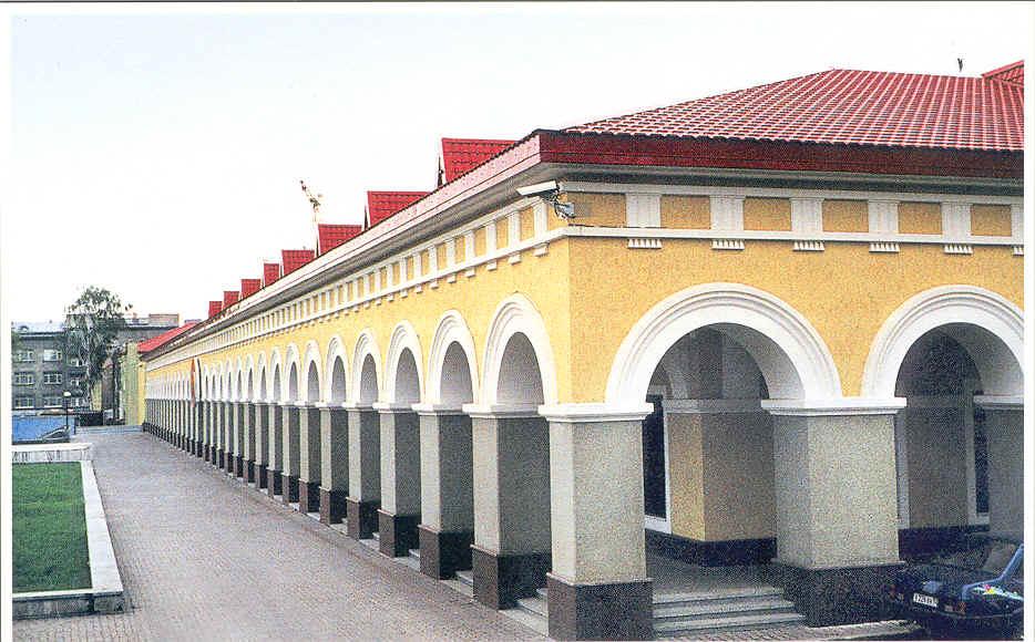 108 школа город уфа сайт:
